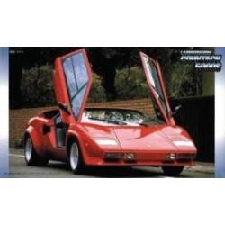 Lamborghini Countach 5000S Quattro Valvole