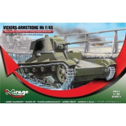 VICKERS-ARMSTRONG Mk F/45 Light Tank