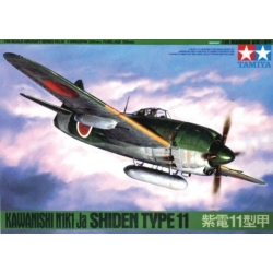 Kawanishi N1k1-Ja Shiden Type 11