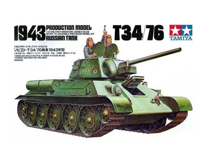Russian Tank T-34/76