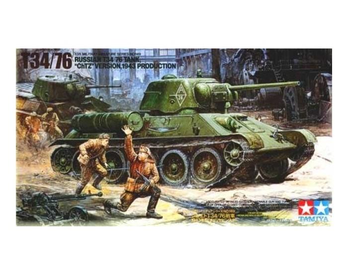 Russian T34/76