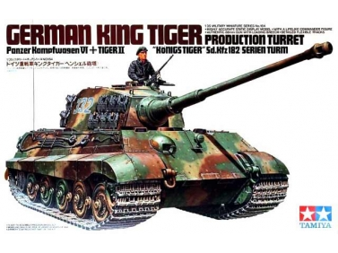 German King Tiger Sd.Kfz. 182 Production Turret