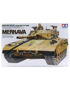 Israeli Merkava Main Battle Tank