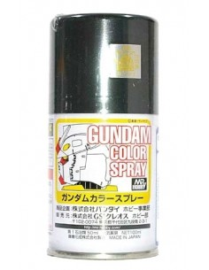 Gundam Color Spray U.N.T.'s MS Gray 100 ml