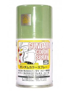 Gundam Color Spray MS Green 100 ml
