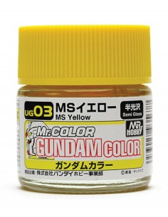 Gundam Color MS Yellow 10 ml
