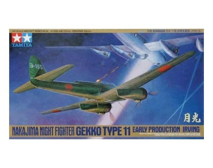 Nakajima Night Fighter Gekko Type 11 Early Production (Irving)