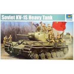 Soviet KV-1S Heavy Tank