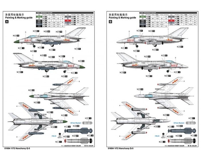 Trumpeter - 01684 - Nanchang Q-5Yi Naval Torpedo Attacker  - Hobby Sector