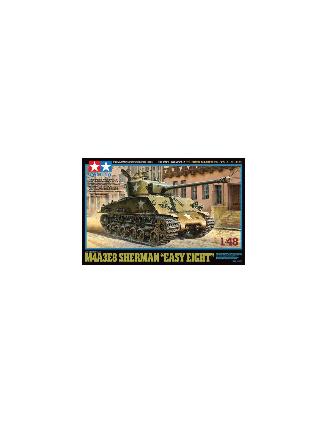 Tamiya 32595 1/48 US MEDIUM TANK M4A3E8 SHERMAN EASY EIGHT