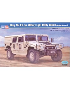 Meng Shi 1.5 ton Military Light Utility Vehicle Hardtop Version A