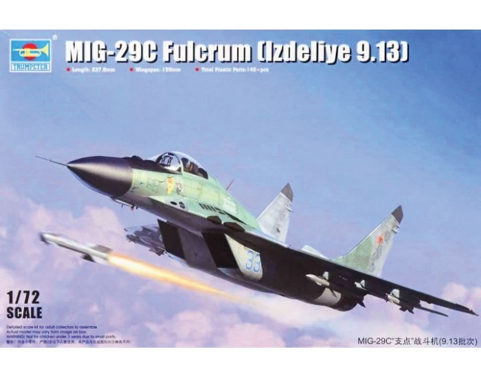 MIG-29C Fulcrum (Izdeliye 9.13)