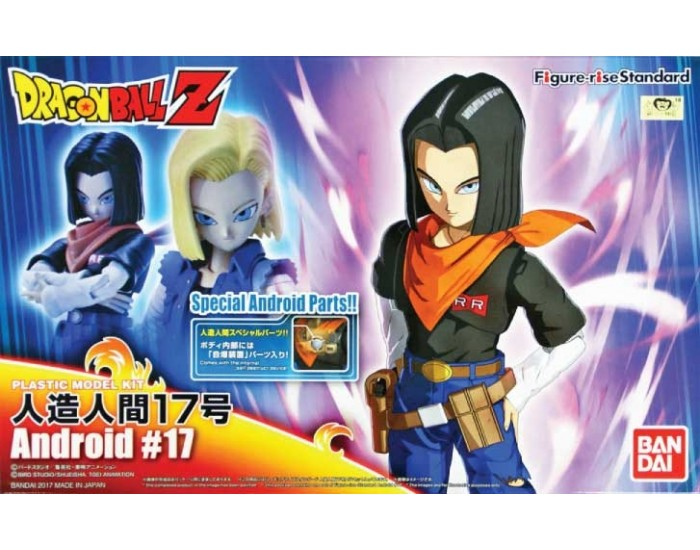 Dragon Ball Z Android No.17