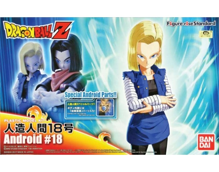Dragon Ball Z Android No.18