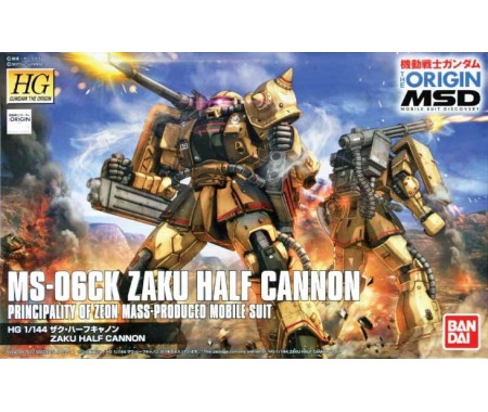 HG The Origin MSD MS-06CK Zaku Half Cannon