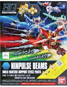 HG Ninpulse Beams