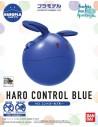 Haro Control Blue