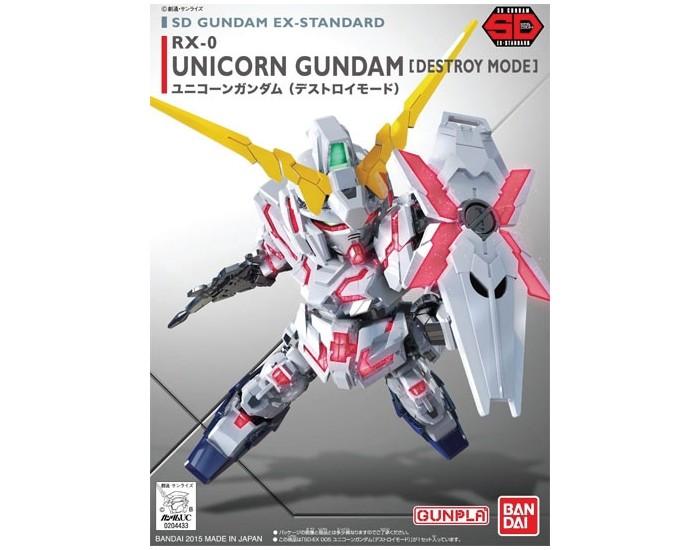 SD RX-0 Unicorn Gundam (Destroy Mode)