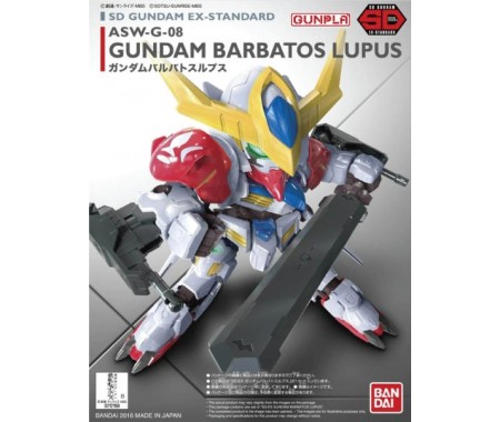 SD ASW-G-08 Gundam Barbatos Lupus