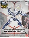 SD Cross Silhouette Frame (White)