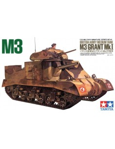 British Army Tank M3 Giant MkI