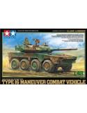 Type 16 Maneuver Combat Vehicle