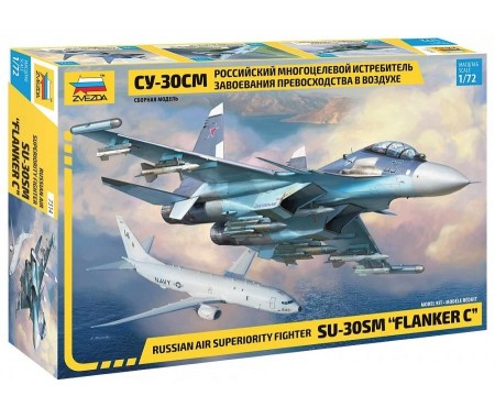 SU-30M Flanker C