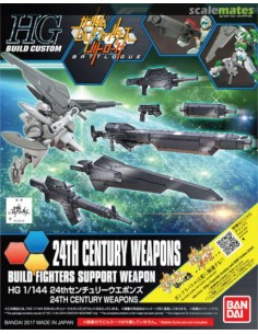 HG 24TH Century Weapons