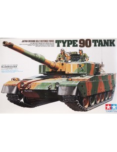 Type 90 Tank Japanese Ground Self Defense Force