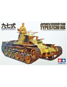 Japanese Tank Type 97 (Chi-Ha)