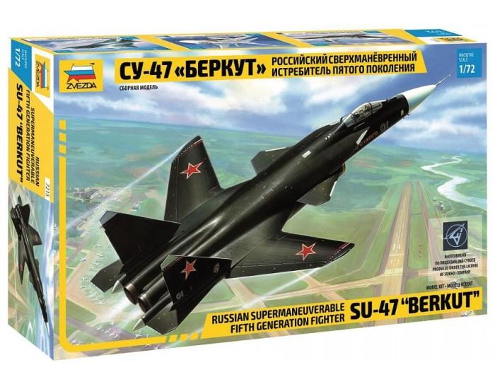 """SU-47 """"Berkut"""""""