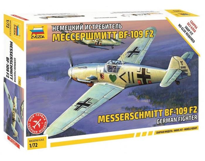 Messerschmitt BF-109 F2