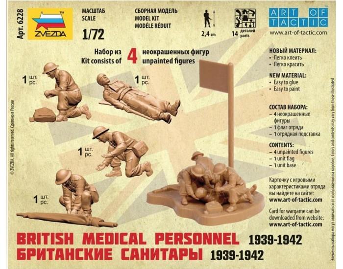 Zvezda - 6228 - British Medical Personnel 1939-1942  - Hobby Sector