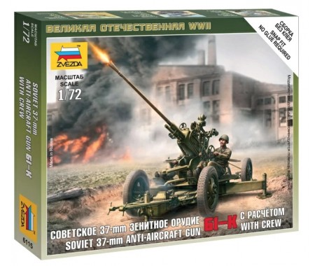 Soviet 37-mm Anti-Aircraft Gun 61-K With Crew