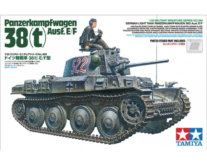 38T Panzerkampfwagen Ausf.E/F