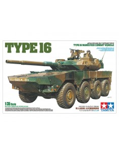 Type 16 Maneuver Combat Vehicle