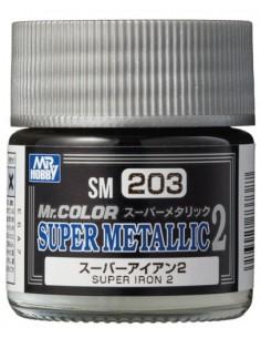 MrHobby (Gunze) - SM203 - SM203 Super Iron 2 - 10ml Super Metallic 2 Lacquer paint  - Hobby Sector