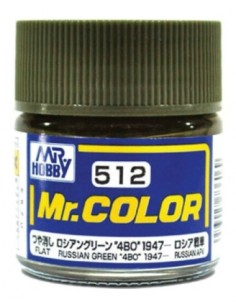 "C512 Russian Green ""4BO"" 1947 - 10ml Tinta Lacquer"