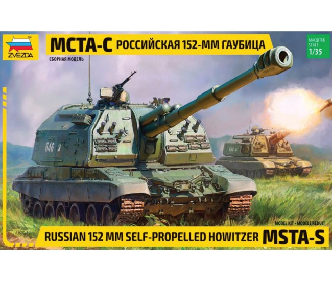 Zvezda - 3630 - Russian 152mm Self-Propelled Howitzer  - Hobby Sector