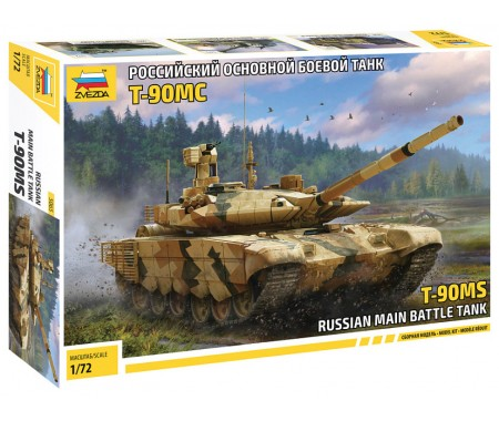 Zvezda - 5065 - T-90MS Russian Main Battle Tank  - Hobby Sector
