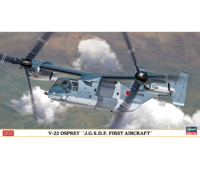 Hasegawa - 02277 - V-22 Osprey J.G.S.D.F. First Aircraft  - Hobby Sector