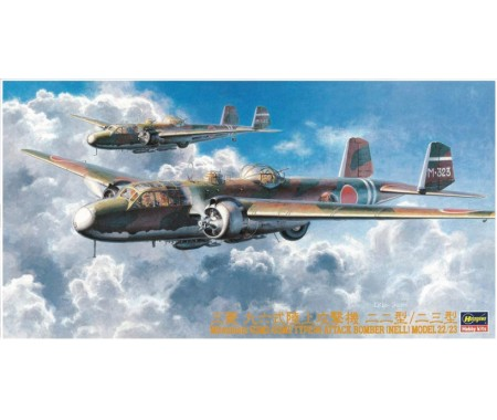 Hasegawa - 02269 - Mitsubishi GtM2/G3M3 Type96 Attack Bomber (Nell)  - Hobby Sector