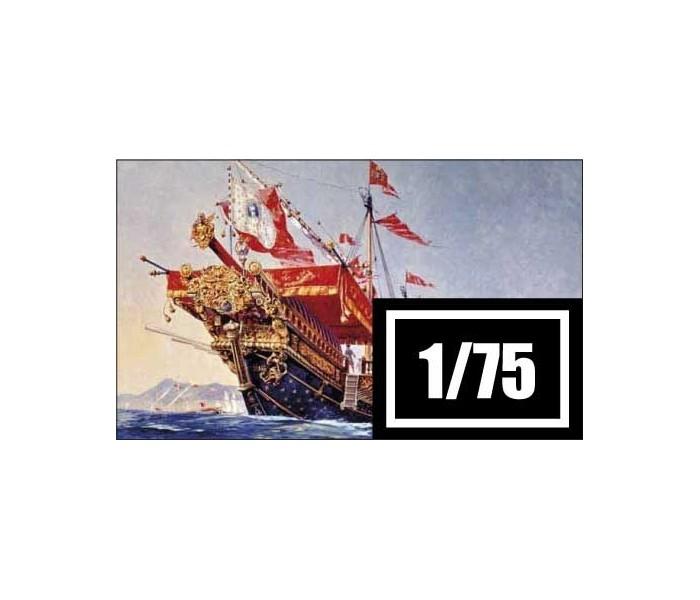 Escala 1/75